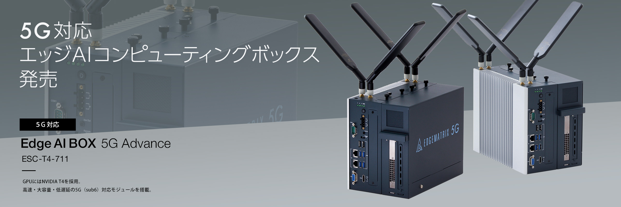 Edge AI Box NX